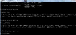 20180310_net_futsu.jpg