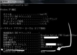 20180310_net_futsu1.jpg