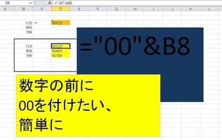 excel_0521_00_.jpg