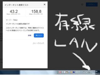 wifi_net_0620_1.jpg